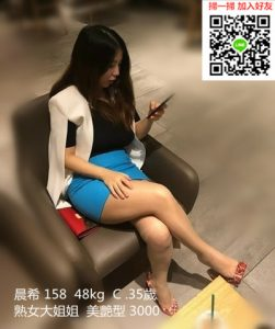 高雄叫小姐(晨希)熟女大姐姐 美艷型 服務超贊的唷 敢玩 配合