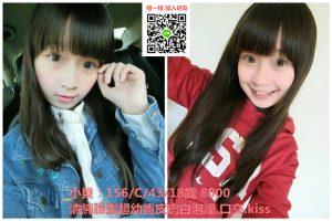 台北學生妹外送(小貝) 清純臉蛋超幼齒 很會撒嬌 會讓人想加節的慾望