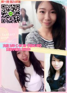 台北外約:實習小護士(文欣)剛跟男朋友分手 饑渴難耐