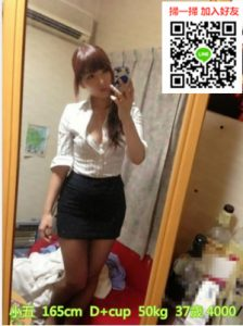 高雄台南叫小姐(小五)大奶熟女 平價預約  超大尺度