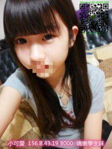 西門外送茶(小可愛)粉色系學生妹 皮膚白皙嫩滑 絕對青春的肉體~