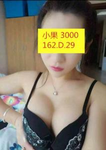 台南3K叫小姐(小果)大D奶 健身正妹 下體也很緊緻 很會夾