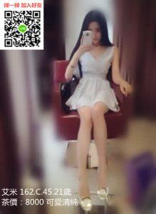 台北學生妹(艾米) 首次兼職 可愛清純 今日特價6000 不要錯過