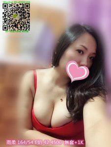 台北無套茶(雨柔)熟女大姐姐 豐滿有肉感 按摩技術很讚