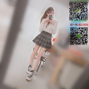 台北試車茶(蕃茄) 淡X大學校花 很少戀愛經驗 喜歡骨感小清新的約起來喲