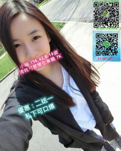 台中找茶(小瑜)清純可愛學生兼職 第二次下海 私下可口爆