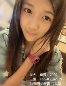 台中外送茶:19歲嬌小學生 可愛型 下面又緊又濕 很敏感(曉愛)