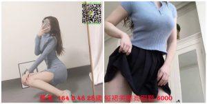 大雅叫小姐(曼曼)企業主管打扮很性感 短裙美腿高跟裙 讓人興奮不已