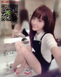 台北頭班茶(米尼)嬌小可愛學生妹 小清新 漂亮 等你來調教